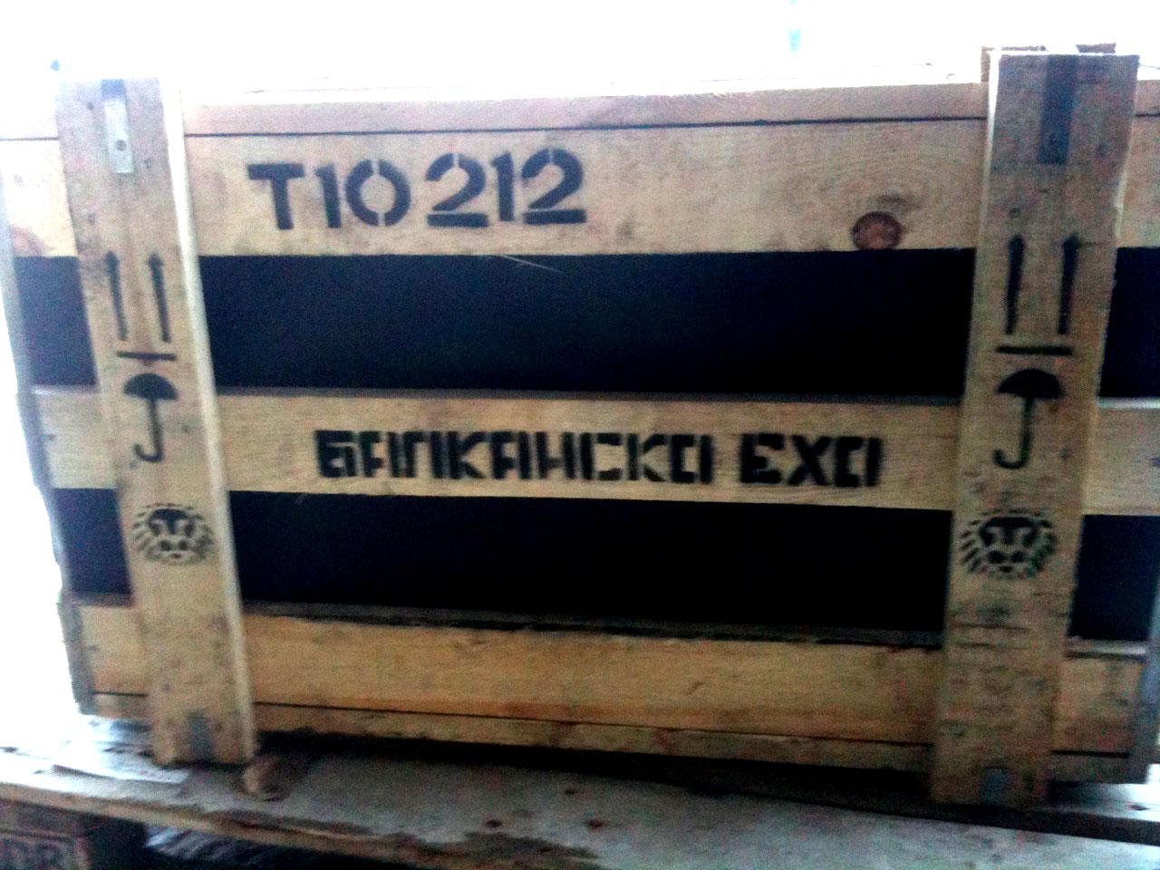 Поддельное оборудование с фальшивой маркировкой завода Балканско Эхо